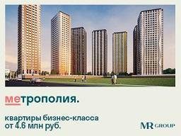 Жилой Комплекс «Метрополия»