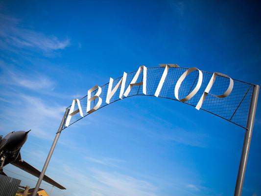 Коттеджный посёлок  «Авиатор» по адресу Московская обл, Раменский р-н, Заворово с в 41.4км от МКАД предложения по цене от 6 500 000 руб.