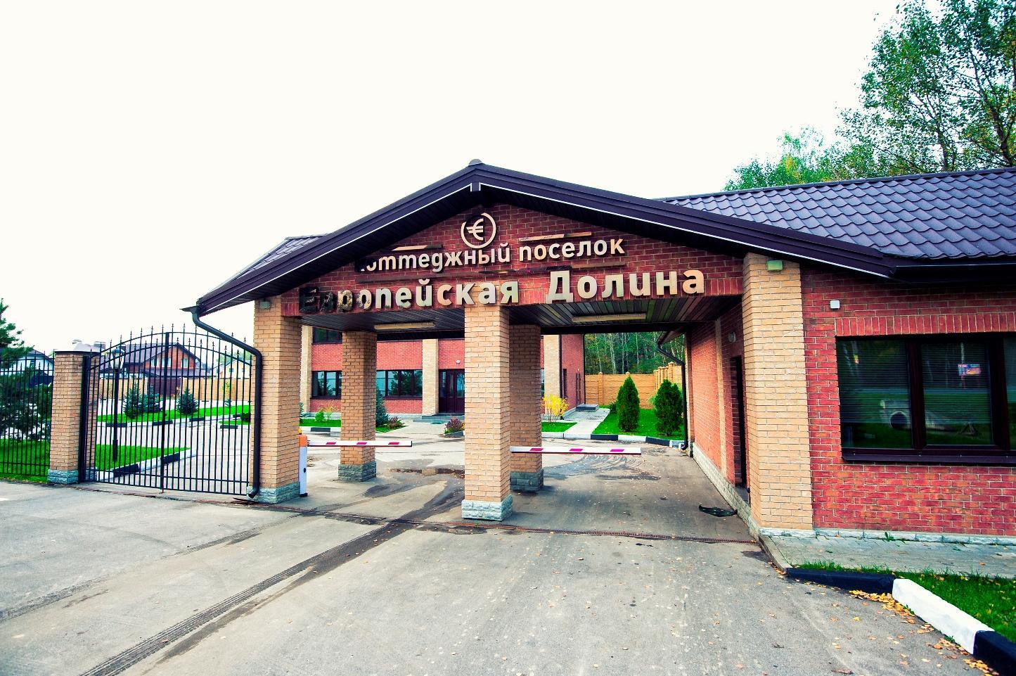 Коттеджный посёлок  «Европейская долина» по адресу Московская обл, Троицкий р-н, Шаганино д в 20.3км от МКАД предложения по цене от 19 500 000 руб.