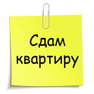 Минимальная арендная ставка квартиры в Москве не меняется уже 4 месяца: с февраля по май она сохраняется на уровне 20 тысяч рублей