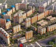 ЖК «Некрасовка» (квартал 10,11) по адресу Москва г, Защитников Москвы
